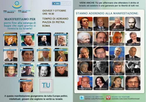 PER LA VERITA', PER ISRAELE: IL 7 OTTOBRE IN PIAZZA A ROMA